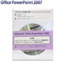 Office PowerPoint 2007